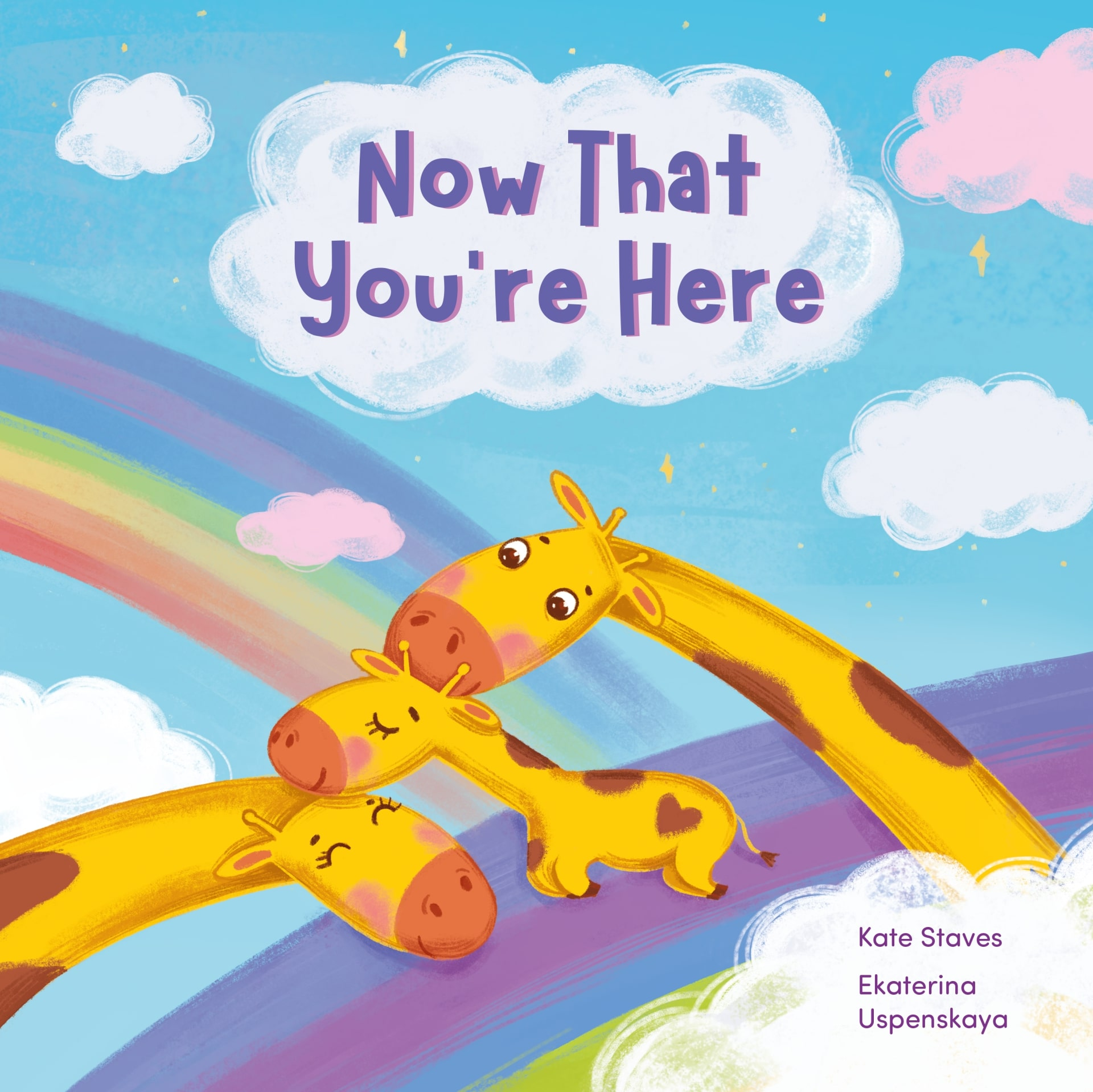 now that you're here baby book